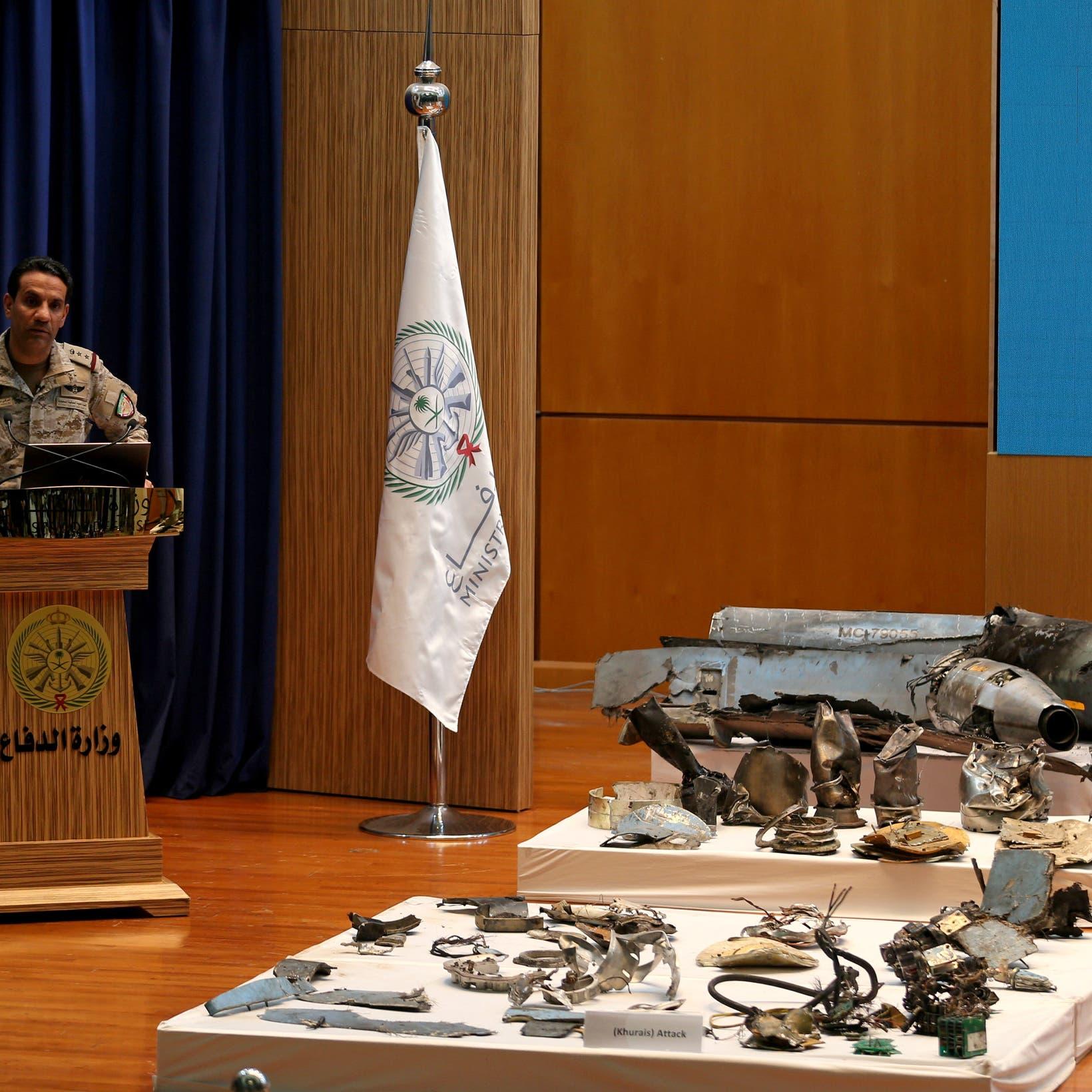المالكي يكشف طبيعة الأسلحة التي استهدفت منشآت أرامكو