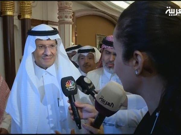 وزير الطاقة السعودي: لا اجتماع طارئاً لمنظمة أوبك