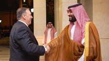Iran attack on Aramco 'unprecedented, unacceptable': Saudi Crown Prince, Pompeo