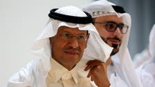 وزير الطاقة السعودي:نستهدف استحداث أنماط جديدة لاستغلال النفط والغاز