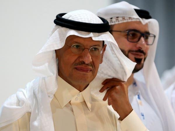عبدالعزيز بن سلمان: طرق جديدة لاستعمال النفط والغاز قريباً
