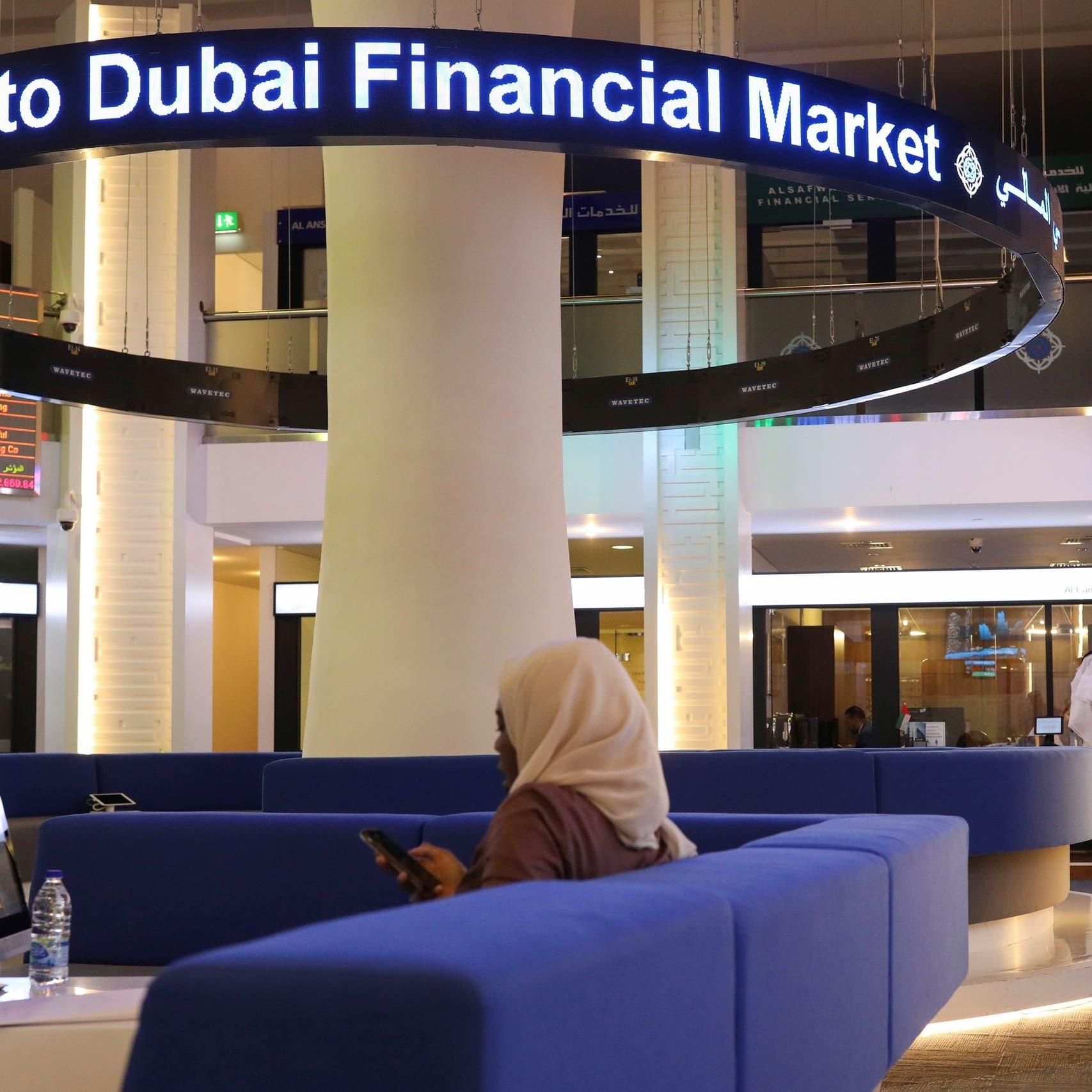 خسائر بمعظم أسواق الخليج.. أكبرها في قطر