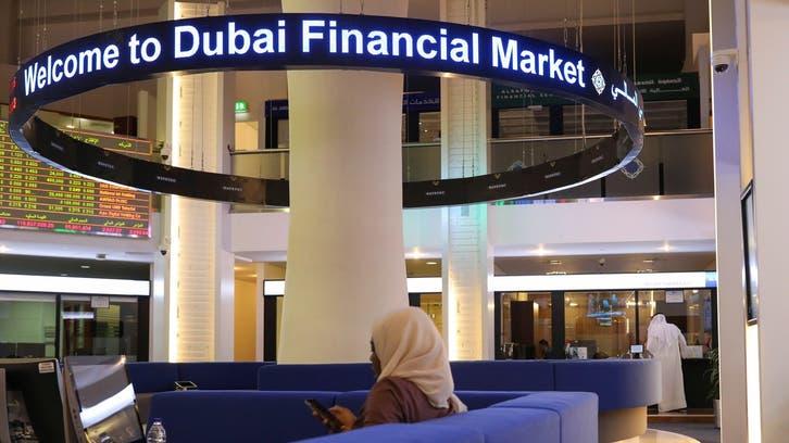 أرباح سوق دبي المالي الفصلية ترتفع 35% إلى 41 مليون درهم