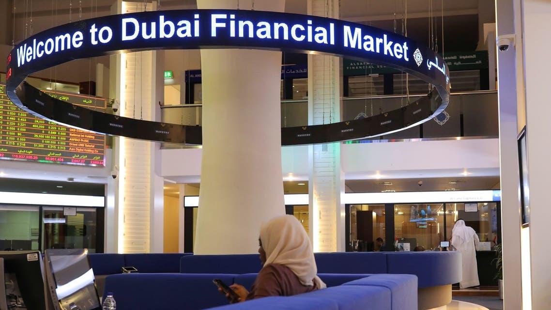 سوق دبي مناسبة