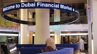 أسهم الإمارات تصعد أولى جلسات ما بعد العيد