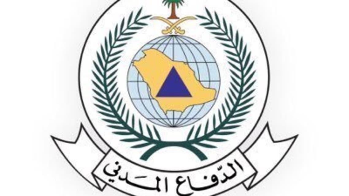 الدفاع المدني السعودي السعودية