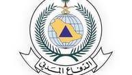 الدفاع المدني بالرياض: إصابات طفيفة لمدنيين بشظايا صاروخ الحوثي