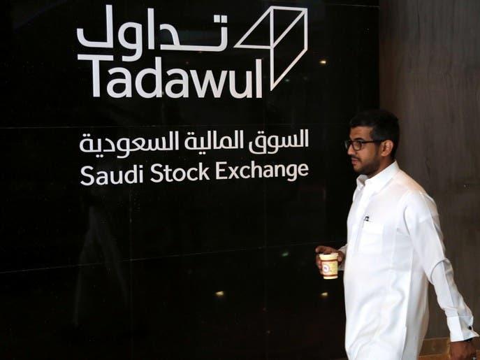 كيف ينعكس سريان اكتتاب أرامكو على السوق السعودي؟