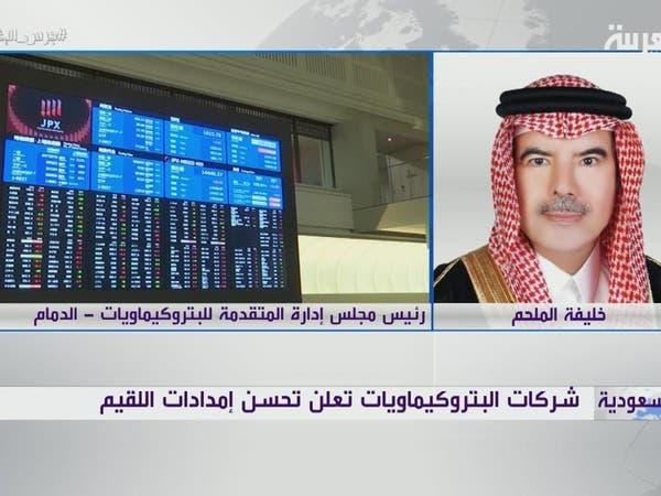 الملحم للعربية: زيادة رأسمال المتقدمة لرفع قدرة الإنتاج