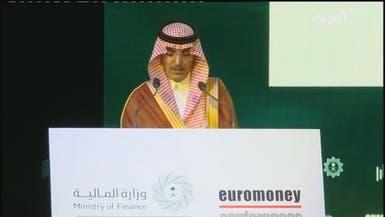 الجدعان: عجز ميزانية السعودية تراجع بـ86% إلى 5.7 مليار ريال