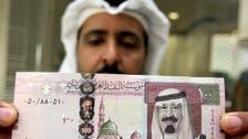 Saudi Arabian salaries to rise 3 pct in 2020: Report