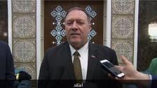 خلیج متفق، سعودی آرامکو پر حملوں میں ایران کا ہاتھ ہے: مائیک پومپیو