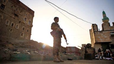 """خبيرا صواريخ و""""درونز"""" من الحرس الثوري في صنعاء"""