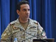 اعتراض وتدمير زورق مفخخ أطلقه الحوثيون من الحديدة