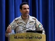 التحالف: لا تسامح مع محاولة تقويض الأمن بالمهرة اليمنية