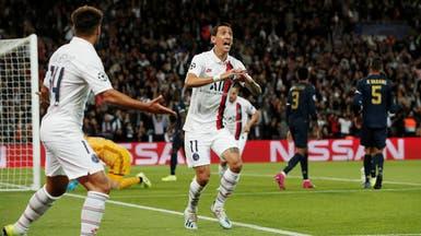سان جيرمان يذل ريال مدريد.. وأتلتيكو يفرض التعادل على يوفنتوس