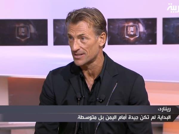 رينار: هدفي بلوغ 2022.. وعقوبة كنو انضباطية.. ولن أتحدث عن حمدالله