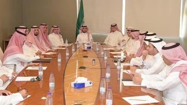 """عبدالعزيز بن تركي الفيصل يلتقي رؤساء أندية دوري """"المحترفين"""""""