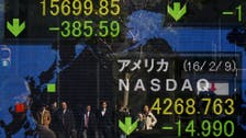 Bank of Japan leaves policy unchanged after Fed rate cut