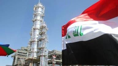 العراق ينفي طلب السعودية تزويدها بالنفط الخام