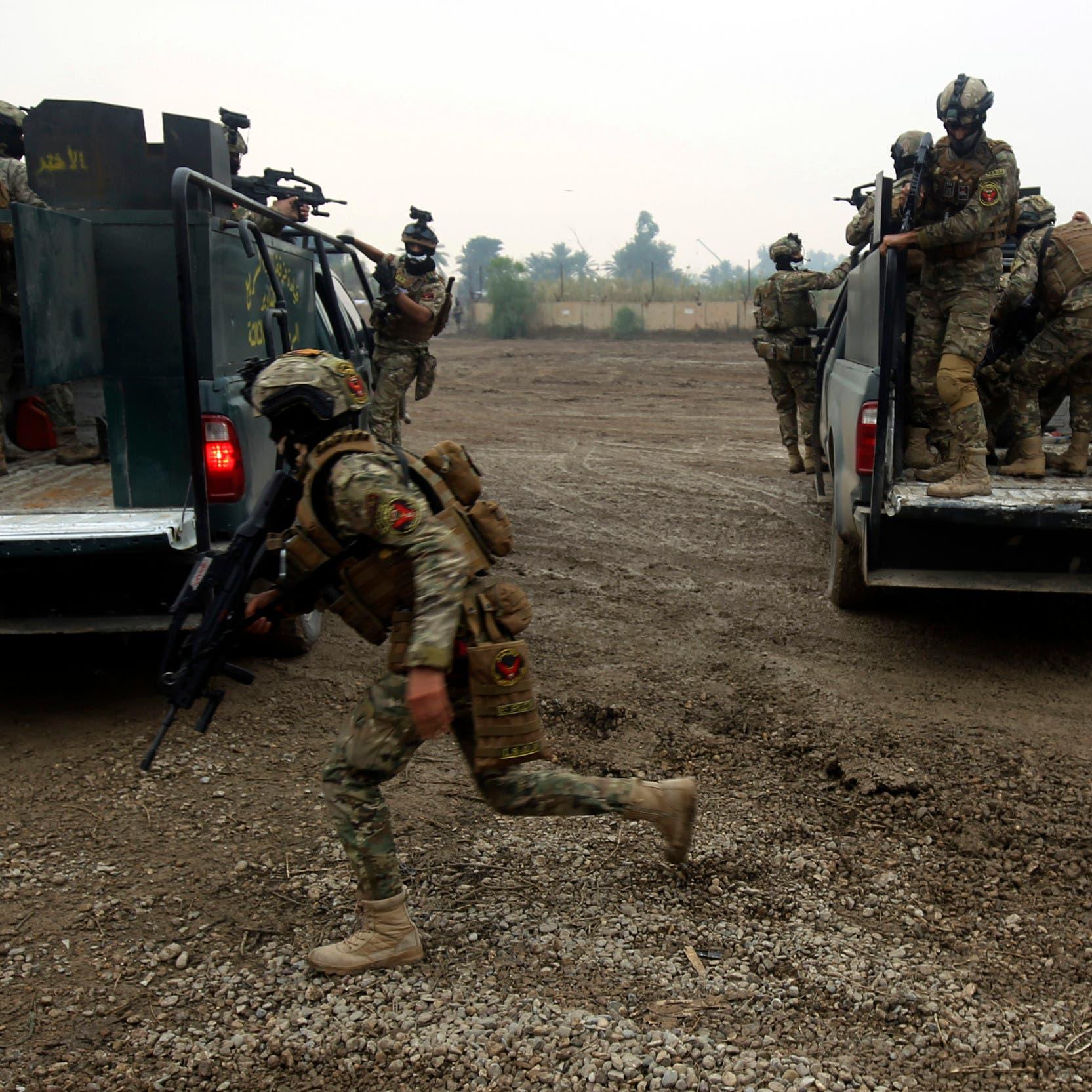 """العراق يكافح الإرهاب.. """"أسود الجزيرة تنطلق"""""""