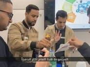 معلمون سعوديون يعودون إلى طاولات الدراسة في أستراليا