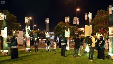 عسير تحتفل باليوم الوطني.. بـ6 منصات عرض تراثية وفنية