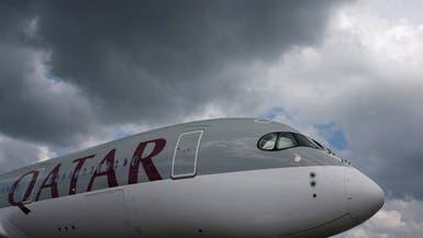 كم تقدر حجم الخسائر التي تتكبدها الخطوط الجوية القطرية ؟