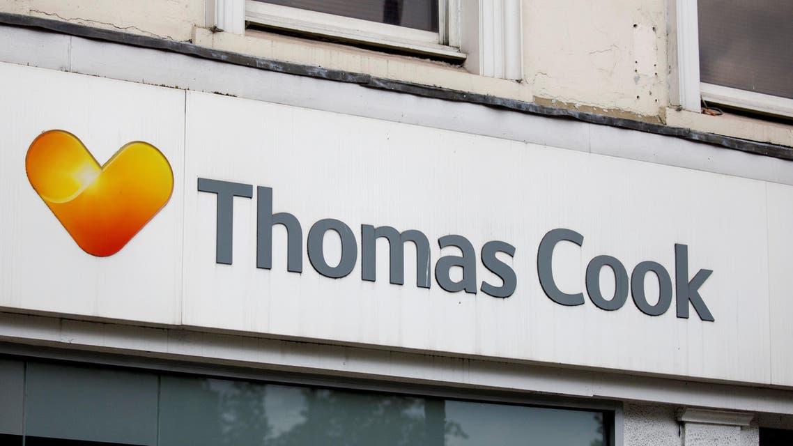 Thomas Cook aviation shop - AFP