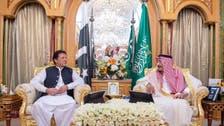 پاکستان نے سعودی عرب کی جانب سے ایران سے مصالحت کی درخواست کی خبروں کو مسترد کردیا