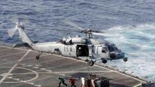 ارامکو حملوں کے بعد خلیج میں امریکا کی اضافی کمک کا آپشن زیرِ غور