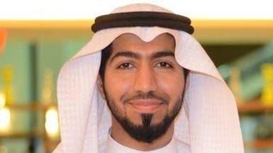 هذا ما قاله سعودي يبعد منزله 1500 متر عن تفجير بقيق