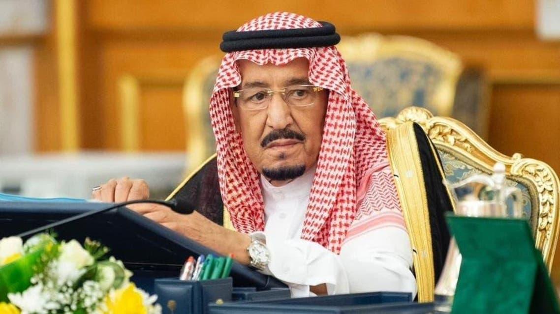 Saudi Arabia's King Salman bin Abdul Aziz. (Supplied)