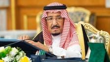 Saudi King Salman says Kingdom seeks political settlement in Yemen
