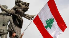 Protests in Lebanon: All you need to know
