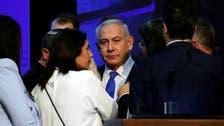 اسرائیلی تاریخ میں حاضر سروس وزیراعظم پہلی بار عدالت کے کٹہرے میں