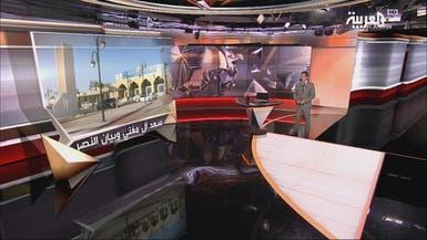 في المرمى  |  سعد آل مغني يرد على بيان نادي النصر