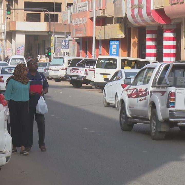 السودان.. قفزة بمعدل التضخم  64% وتوجه لرفع أسعار البنزين