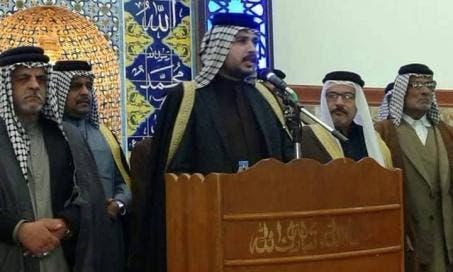 الشيخ الفريجي