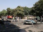 مقتل طفلين وامرأة حامل بتفجيرين منفصلين في أفغانستان