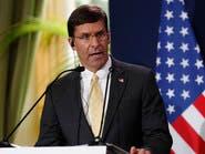 وزير الدفاع الأميركي: التحالف والناتو ينسقان حرب داعش