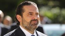 لبنانی وزیراعظم سعدالحریری کا اپنی کابینہ سمیت مستعفی ہونے کا اعلان