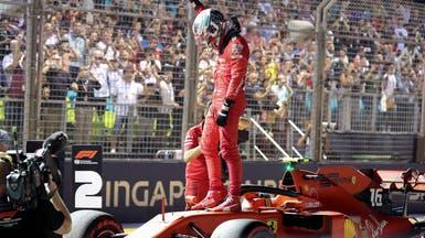 لوكلير ينطلق من الصدارة في فورمولا 1 للمرة الثالثة على التوالي