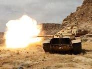 بعد معارك شرسة مع الحوثيين.. الجيش اليمني يتقدم نحو جبل هيلان الاستراتيجي