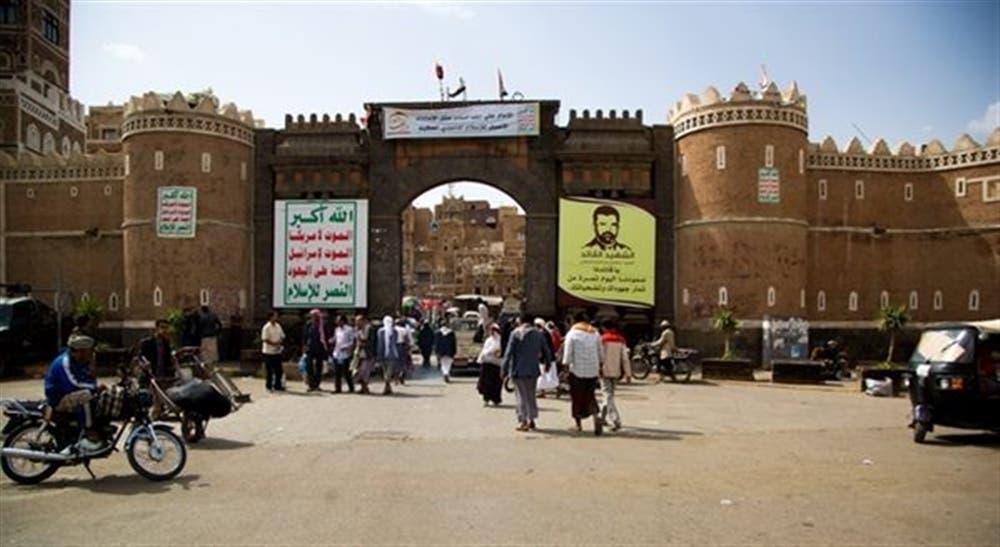 صنعاء في زمن الحوثيين
