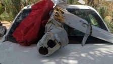 لیبی فوج نے ترکی کا فوجی جاسوسی طیارہ مار گرایا