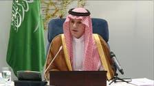 سعودی آرامکو پرایرانی ہتھیاروں سے حملے کیے گئے: عادل الجبیر
