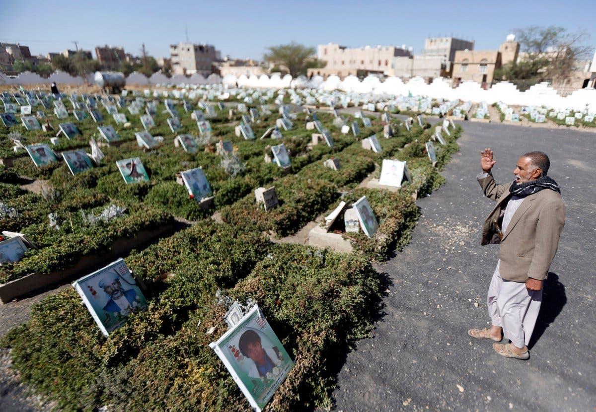 مقابر الحوثيين وحدها من تتسع