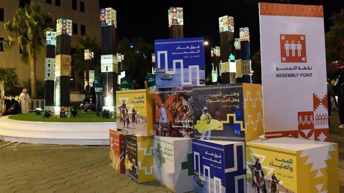 عسیر میں سعودی قومی دن کی تقریبات کی تیاریاں