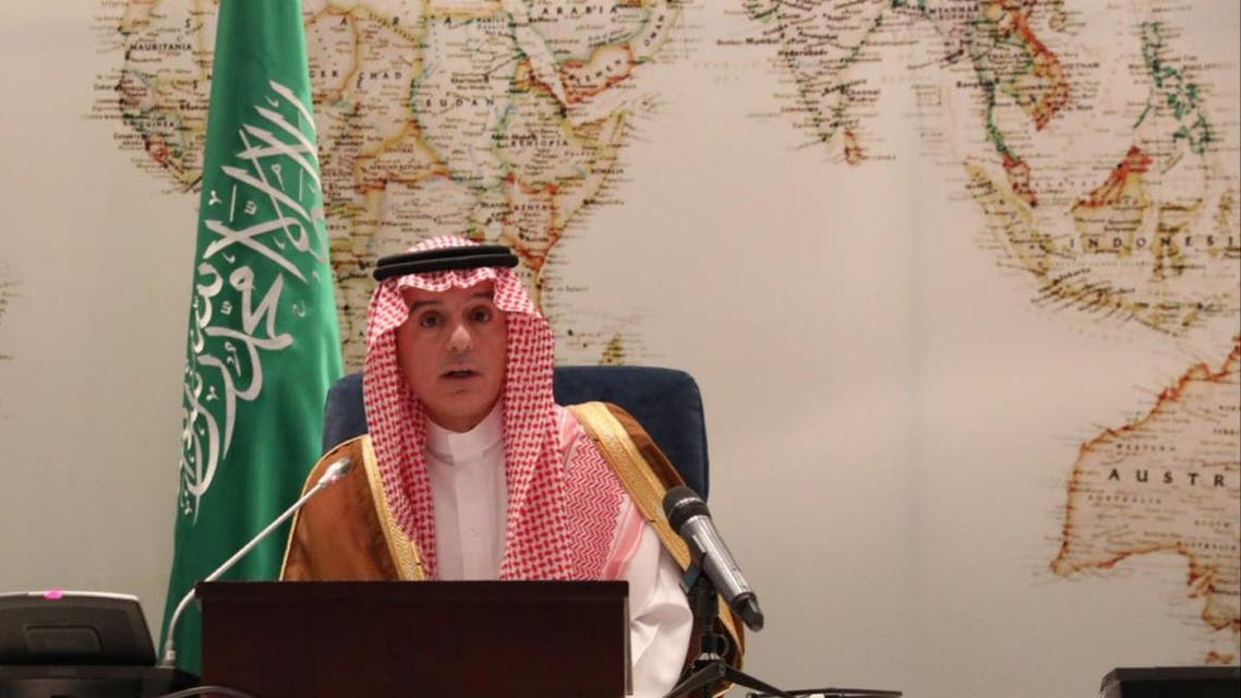Saudi Adel al-Jubeir. (Twitter)